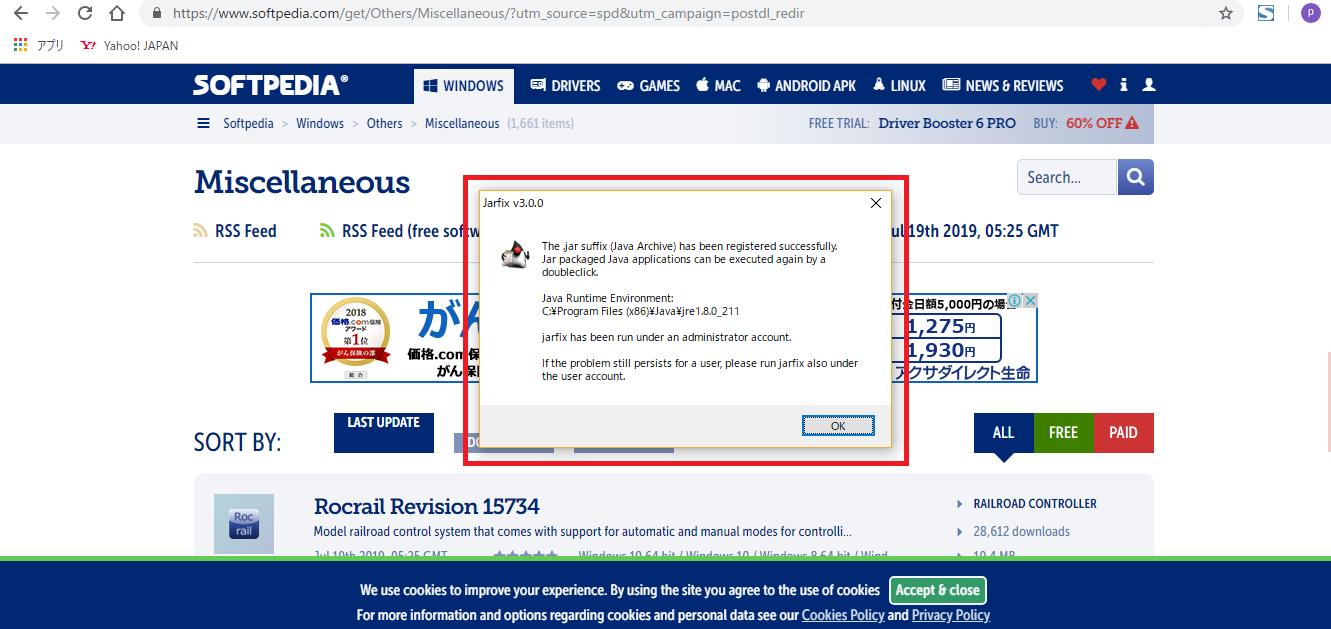 ギガ ファイル 開け ない ギガファイル便の安全性は?ファイル転送をより安全にするために